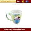 /p-detail/esmerilado-personalizado-taza-de-cerveza-300005371797.html