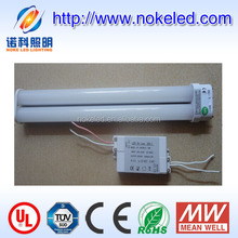 22w hot selling CE ROHS 2014 NEW type External driver 2g11 pl led light
