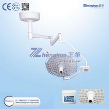 Zhenghua Led Medical Shadowless Operation Light Bulb with camera for hospital basic instrument