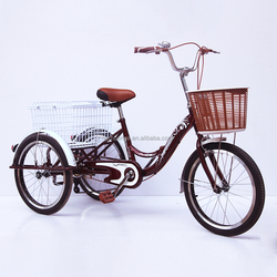 20 inch three wheel bicycle cargo adult tricycle for shopping