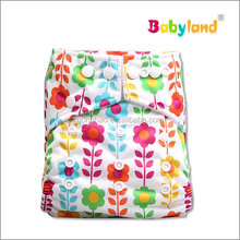 Babyland Baby Cloth Diaper Bamboo Charcoal Fiber Baby Cloth Diapers Baby Diapers Manufacturer in china