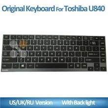 New for Toshiba Satellite U900 U920T U940 U840 U800 U800W U830 U835 laptop backlit keyboard