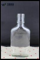 150ml high quality old screw top flat wholesale glass liquor bottles