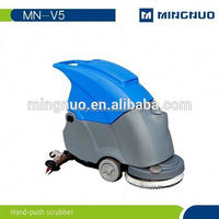MN-V5 electric hand push industrial floor scrubber machine