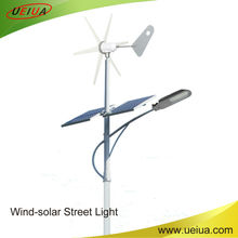300W wind turbine power reliable solar streetlight controller with light control