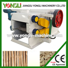 High automation CE ISO certified wood chipper knives for sale
