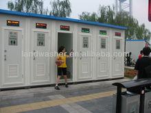 2015 hot sale low water consumption public portable toilet