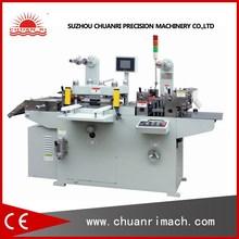 (Die Cutting) Automatic Screen Protector Cutting Machine