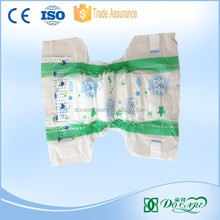 Useful disposable baby diapers