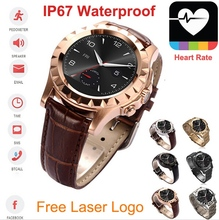 NO.1 S2 Waterproof IP67 wholesale pedometers with body fat
