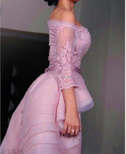2015 Fashion Arabic Sexy Hijab Off Shoulder Lace Applique Prom Dress Ruffle Organza Peplum Floor Length Party Evening Dresses