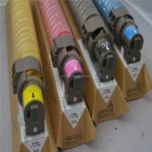 Color cartridge Compatible for Ricoh SPC810 SPC811DN color copiers