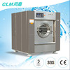 Industrial hospital sheet washer extractor