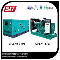 PROMOTION 200 kva silent diesel generator with Deutz engine BF6M1013