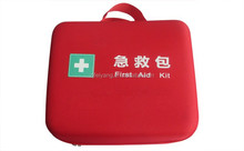 600D polyester First aid kit eva medical travel bag