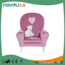 Muebles de la sala de Fashional tipo 2015 nuevo modelo de sofá de la fábrica de China FEIYOU
