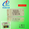 30w External Power LED Driver Adpater