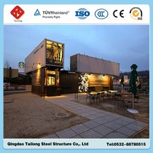 Hot sale container house luxury