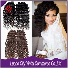 """18""""20""""22""""24"""" Fashion and New arrival synthetic hair weaving with hand tied weft for sale"""