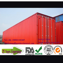 stable IKEA supplier powder coating manufacturer