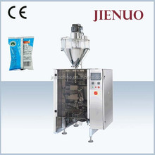 CE Approved Vertical Automatic Bag Powder Food Packing Machine