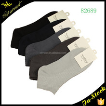 Most popular updated make your own socks bamboo fiber socks with high quality