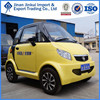 Two Seater Electric Car for Sale by HONGCHANG in China