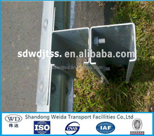 hot dip Galvanized Steel Road GuardRails with C POST China supplier