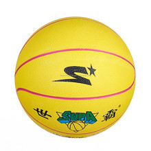size1/2/3/4/5/6/7 rubber basketball wholesale for kids/children