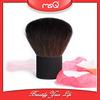 MSQ Personalized Black Contour Makeup Kabuki Brush