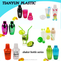 2015 new products plastic cocktail shaker bottle 300ml for promotion