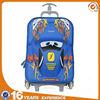 Kids trolley school bag with airplane shape