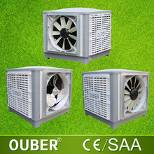 Ouber low power consumption air conditioner best selling air cooler cooling pad water air cooler