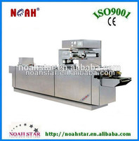 DPB-420 Electron Component/Food Product Plastic Packaging Machine
