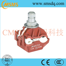 Flameproof insulation piercing connector JCF2-35/10FVO