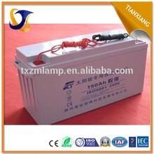 2015 best quality solar panel power battery