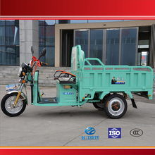 Wholesale three wheel battery operated trike with small seat in cargo