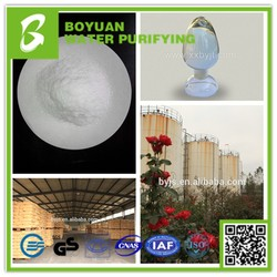 Waste Water Treatment Chemical Anionic Polyacrylamide PAM