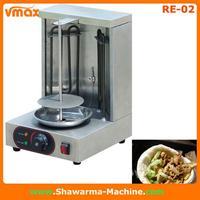 Beef Cooking mini home revolve turkey vertical shawarma broiler machine
