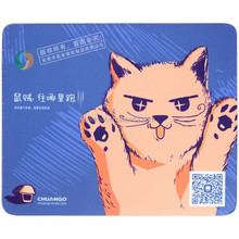 China wholesale cheap price & low MOQ mouse pad microfiber custom with pantone color