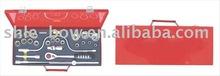 LB-201 23pcs sockets set in red metal case