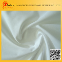 S1030 white cvolored sateen cheap hotel fabric for bedding set