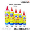 Visbella PVA Wood Glue