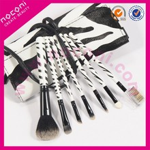 Professional Zebra Series 7 Pieces Make up Brush Set with Zebra Pouch, Private Lable Available