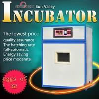 352 Egg Incubator/temperature controlled fan circuit
