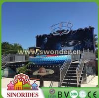 New fashion amusement park rides!China exciting disco tagada,exciting disco tagada