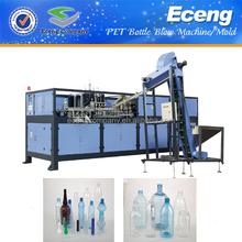 Plastic pet bottle making machine
