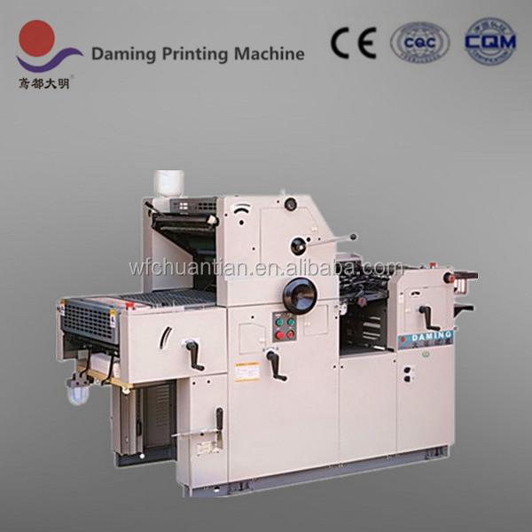 Archive: Heidelberg offset printing machine single color Phoenix ...