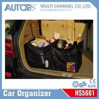 Foldable Polyester Car Trunk Organizer