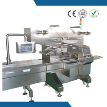 full automatic flow pack machine with empty bag reject function